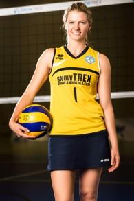 Nathalie Koch (Foto Martin Miseré)